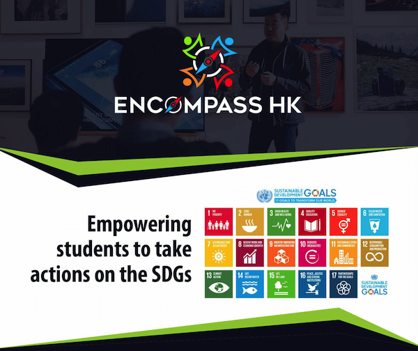 Empowering Students SDG workshop